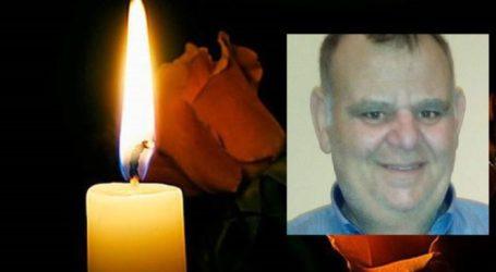 """""""Έφυγε"""" από τη ζωή 53χρονος στο Δαμάσι"""