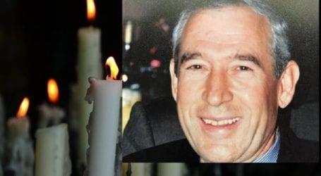 Πέθανε στα 81 του ο γνωστός Λαρισαίος βιομήχανος Ελευθέριος Ντριγκόγιας