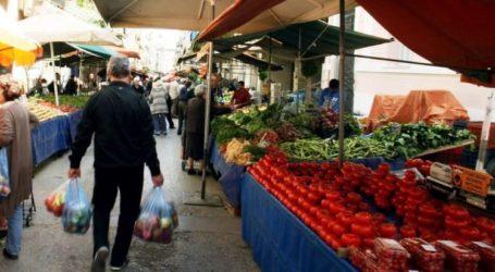Χωρίς λαϊκή αγορά την Τετάρτη ο Βόλος