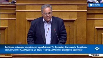 Ο Λαμπρούλης στη Βουλή για τις πληγείσες από τον παγετό καλλιέργειες του Δήμου Τυρνάβου