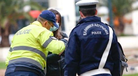 Βόλος: 16 πρόστιμα για παραβίαση των μέτρων της πανδημίας