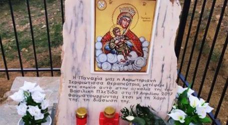 Κατάθεση ψυχής στην Παναγία: 4 χρόνια μετά το δυστύχημα στο Σαραντάπορο η επιζήσασα Βασιλική Πλεξίδα θυμάται