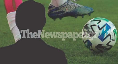 Βόλος: Σε επτά ανήλικους έστελνε γυμνές του φωτογραφίες ο φροντιστής της Ακαδημίας Ποδοσφαίρου – Στον εισαγγελέα η δικογραφία