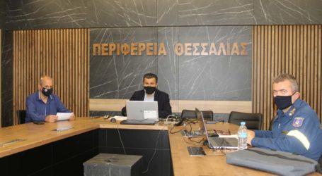 Λάρισα: Συνεδρίαση Συντονιστικού Πολιτικής Προστασίας ενόψει της νέας αντιπυρικής περιόδου