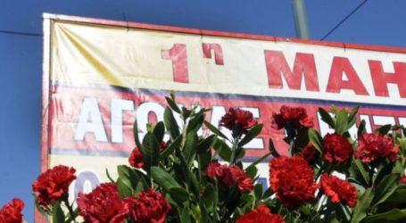 Σύσκεψη σωματείων στον Βόλο για τον εορτασμό της Εργατικής Πρωτομαγιάς