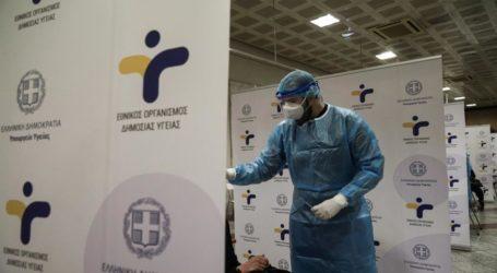 Βόλος: Στην Τ.Ο.Μ.Υ. Ιωλκού τα δωρεάν rapid tests το Σάββατο 10 Απριλίου