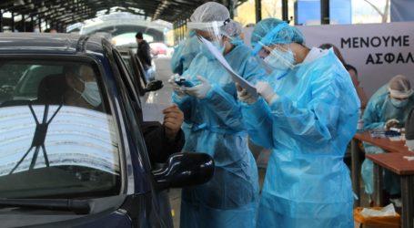 Τα αποτελέσματα των rapid test της Τρίτης στη Λάρισα