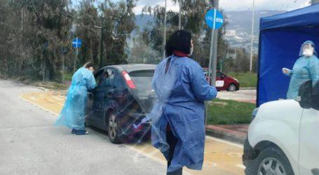 Βόλος: 14 θετικά στα 813 σημερινά (13/04) rapid tests