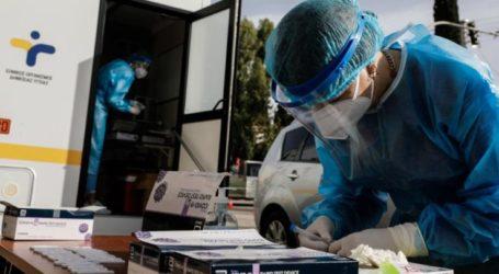 Που θα γίνουν δωρεάν rapid tests σε Λάρισα και Καρδίτσα σήμερα Κυριακή