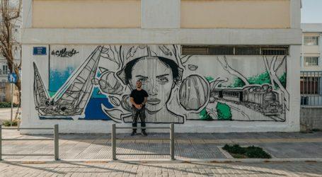 «Η Τέχνη του δρόμου» στον Βόλο – Δείτε το επεισόδιο