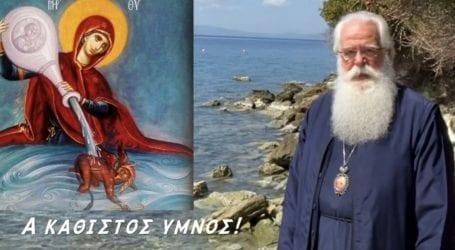 «Χαίρε θάλασσα» – Νέο βίντεο από τον Μητροπολίτη Ιγνάτιο