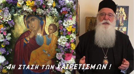 Βίντεο Ιγνάτιου για τον αδαπάνητο θησαυρό