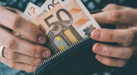 ΟΑΕΔ – ΕΦΚΑ: Ποιες πληρωμές θα γίνουν αυτήν την εβδομάδα