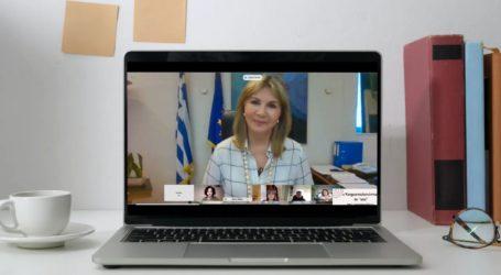 Η Ζέττα Μακρή σε εκδήλωση του ΠΕ.Κ.Ε.Σ. Κεντρ. Μακεδονίας για την Αειφορία