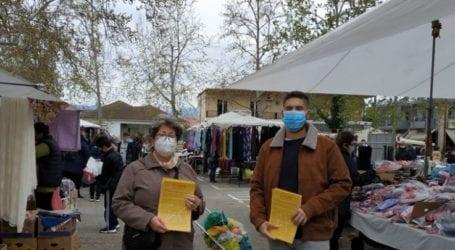 Εξόρμηση του ΣΥΡΙΖΑ – ΠΣ Λάρισας στις λαϊκές αγορές Αμπελώνα και Συκουρίου