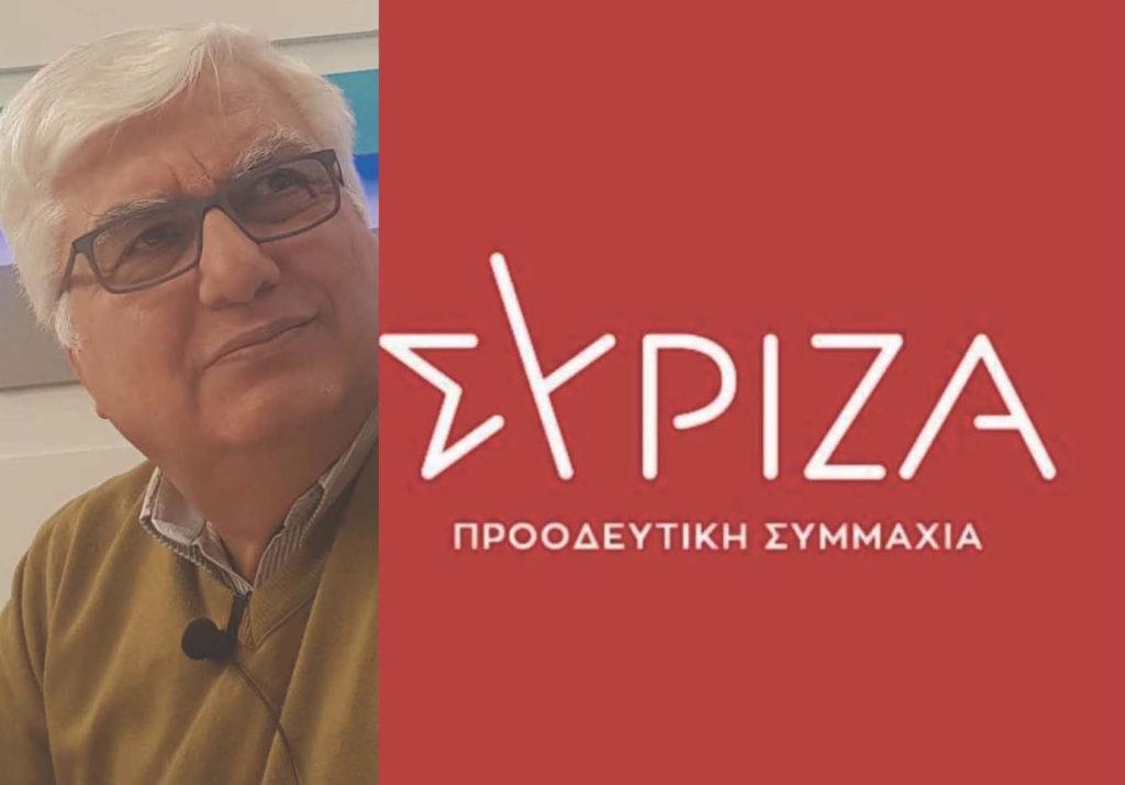 vogiatzis
