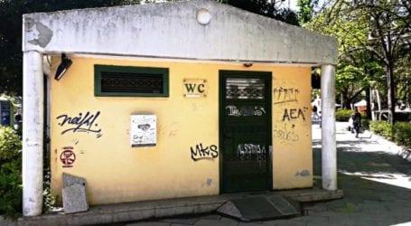 «Κυνήγι του χαμένου θησαυρού» ο εντοπισμός τουαλέτας στο κέντρο της Λάρισας – Η… ανάγκη του κόσμου πάει… θάμνο (φωτο)
