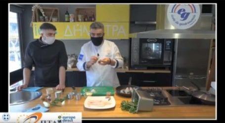 Εκδήλωση Europe Direct «Από το αγρόκτημα στο πιάτο»: Βιώσιμο πρότυπο στην αλυσίδα τροφίμων αναζητά η ΕΕ