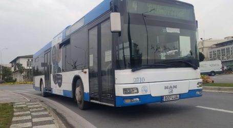 Βόλος: Ηλικιωμένος λιποθύμησε μέσα σε αστικό λεωφορείο