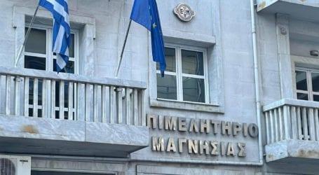 Επιμελητήριο Μαγνησίας: «Να ανακληθεί η απόφαση για λειτουργία καταστημάτων την Κυριακή 23 Μαΐου»