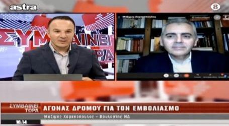 Χαρακόπουλος: Ευχάριστη έκπληξη η λειτουργία του κρατικού μηχανισμού στην πανδημία