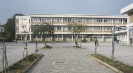 Ο κορωνοϊός έκλεισε κι άλλα σχολεία του Βόλου