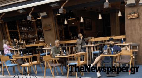 Βόλος: Τραπεζάκια έξω από σήμερα – Πρεμιέρα για την Εστίαση [εικόνες]