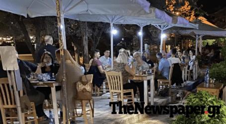Πρώτη βραδινή έξοδος για τους Βολιώτες με την επαναλειτουργία της Εστίασης – Δείτε εικόνες