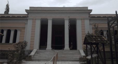 «Το Γιαννοπούλειο Αρχαιολογικό Μουσείο Αλμυρού στο πέρασμα του χρόνου»
