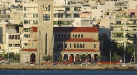 Πανηγύρεις Αγίων Κωνσταντίνου και Ελένης στη Μητρόπολη Δημητριάδος