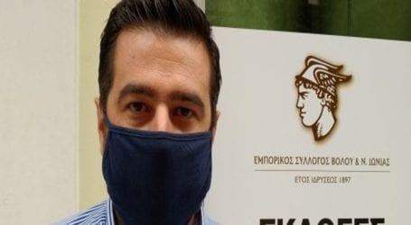 Βόλος: Ελπίδα για τους εμπόρους οι ενδιάμεσες εκπτώσεις