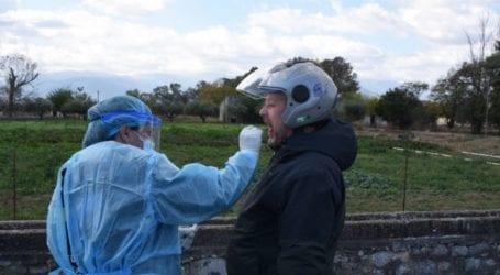 Δείτε όλο το εβδομαδιαίο πρόγραμμα διεξαγωγής δωρεάν rapid test στη Λάρισα