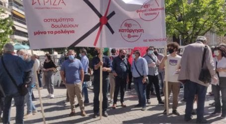 Απεργιακή συγκέντρωση ΑΔΕΔΥ και ΣΥΡΙΖΑ σήμερα στον Βόλο [εικόνες]