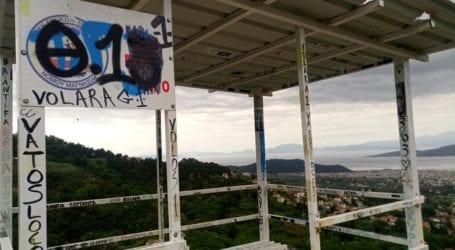 Βανδάλισαν το πυροφυλάκειο της Κουκουράβας [εικόνες]