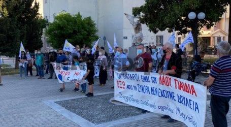 Συγκέντρωση στο παλιό Δημαρχείο της Νέας Ιωνίας από αλληλέγγυους στον Παλαιστινιακό λαό [εικόνες]