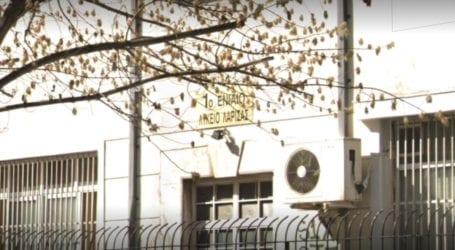 Διαμαρτύρονται γονείς και μαθητές των 1ου Γυμνασίου-Λυκείου και 55ου Νηπιαγωγείου – Στη Β'Θμια και το Δημαρχείο οι συγκεντρώσεις