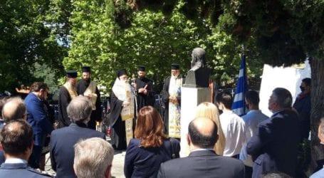 Τιμήθηκε η έναρξη της Επανάστασης του 1821 στις Μηλιές του Πηλίου