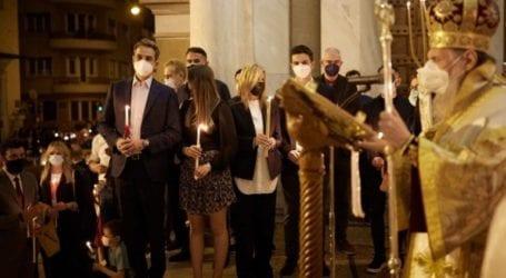 Ανάσταση στον Ι.Ν Αγίου Διονυσίου Αεροπαγίτου έκανε ο πρωθυπουργός και η οικογένειά του