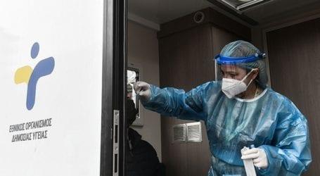 Ο ΕΟΔΥ δεν θα ανακοινώσει έκθεση επιδημιολογικής επιτήρησης την Κυριακή του Πάσχα