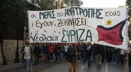 Δράση ΣΥΡΙΖΑ και Νεολαίας ΣΥΡΙΖΑ «ενάντια στο αντεργατικό νομοσχέδιο της κυβέρνησης» έξω από τη Βουλή