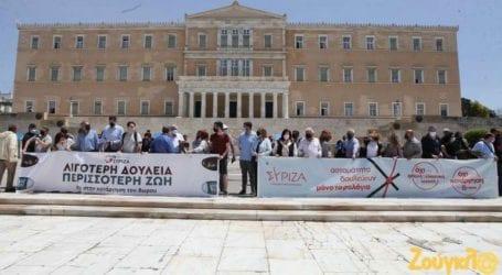 Διαμαρτυρία ΣΥΡΙΖΑ στη Βουλή για τα εργασιακά