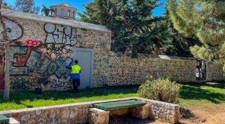 Καθαρίστηκε από γκράφιτι ο μεγάλος πέτρινος τοίχος του Κεραμεικού, επί της Ερμού