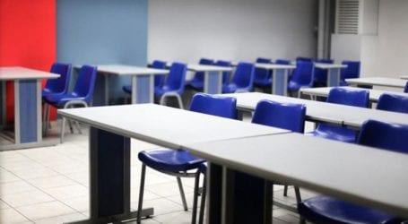 Ανοίγουν από 17 Μαΐου κολλέγια, ΙΕΚ και σχολεία δεύτερης ευκαιρίας