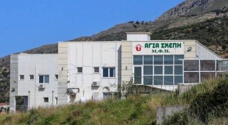 Ευθύνες της Περιφέρειας Κρήτης ζητούν να διερευνηθούν οι καταγγέλλοντες για το γηροκομείο στα Χανιά