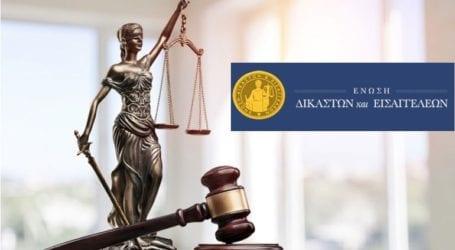 Παρέμβαση εισαγγελέα για τις πιέσεις σε δικαστές