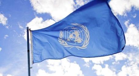 Η Κίνα καλεί χώρες-μέλη του ΟΗΕ να μην λάβουν μέρος στην επερχόμενη εκδήλωση υποστήριξης των Ουιγούρων
