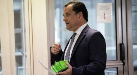 Συνάντηση Άδ. Γεωργιάδη-προεδρείου ΕΣΕΕ για ζητήματα του λιανικού εμπορίου
