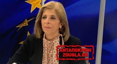 Υπόλογη για διαφθορά η Επίτροπος Υγείας της ΕΕ Στέλλα Κυριακίδη!