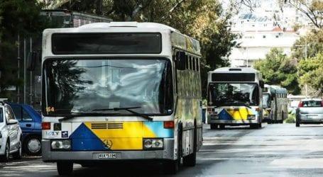 Νεαροί ξυλοκόπησαν και λήστεψαν οδηγό λεωφορείου επειδή αργούσε στις στάσεις