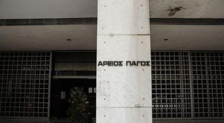 Παρέμβαση του εισαγγελέα του Αρείου Πάγου για την υπόθεση δολοφονίας του επιχειρηματία στη Ζάκυνθο